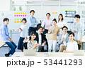 オフィス ビジネスマン ビジネスの写真 53441293
