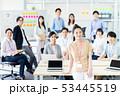 オフィス ビジネスマン ビジネスの写真 53445519