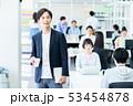 オフィス ビジネスマン ビジネスの写真 53454878