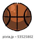バスケットボール バスケット 籠球のイラスト 53525802