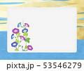 和 和柄 夏のイラスト 53546279