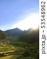 米 日本 山の写真 53548962