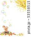 イチョウとシャボン玉を吹くリス 53558515