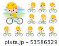 yellow clothing girl_road bike 53586329