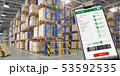 Smartphone and watrehouse. Warehousing,  storage, 53592535