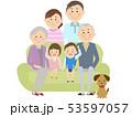 家族 三世代 大家族のイラスト 53597057