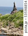 国賀神社と観音岩 53598854