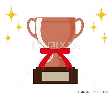 トロフィー カップ 銅 銅賞 3位  53599108
