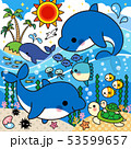 海のなかまたち(線あり) 53599657