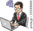 ノートパソコンを操作する管理職の男性 困惑 53599689