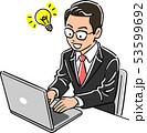 ノートパソコンを操作する管理職の男性 ひらめき 53599692