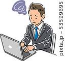 ノートパソコンを操作するスーツの男性 困惑 53599695