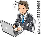 ノートパソコンを操作するスーツの男性 焦り 53599696