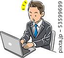 ノートパソコンを操作するスーツの男性 気づき 53599699