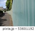 トタン板の塀 53601192