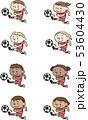 サッカーボールを蹴る笑顔のいろいろな国の子供(赤) 53604430