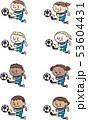 サッカーボールを蹴るいろいろな国の子供(青) 53604431