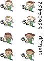 サッカーボールを蹴るいろいろな国の子供(緑) 53604432