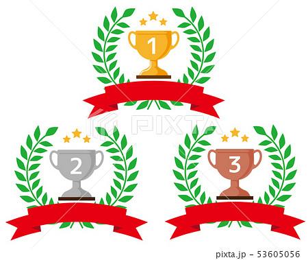 トロフィー 優勝 カップ 優勝カップ 金 銀 銅 53605056
