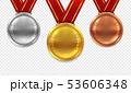 メダル 勲章 胸章のイラスト 53606348