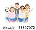 家族 ファミリー 笑顔のイラスト 53607072