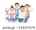 家族 ファミリー 笑顔のイラスト 53607074