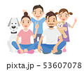 家族 ファミリー 笑顔のイラスト 53607078