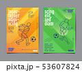 Template Sport Layout Design, Flat Design, single 53607824