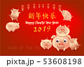 Happy Chinese New Year 2019 year of the pig. 53608198