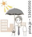 日傘をさす中年男性 イラスト 53609500