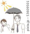 日傘をさす中年男性 イラスト 53609501