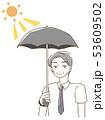 日傘をさす中年男性 イラスト 53609502