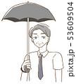 日傘をさす中年男性 イラスト 53609504