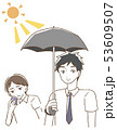 日傘をさす男性 イラスト 53609507