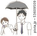 日傘をさす男性 イラスト 53609509