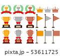 旗 王冠 トロフィーのイラスト 53611725