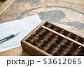古い算盤 53612065