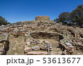 Ancient megalithic Nuraghe towers in Sardinia, Italy 53613677
