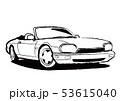ブリティッシュオープン ぬり絵風 自動車イラスト 53615040