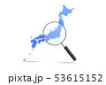 日本地図と虫眼鏡 53615152