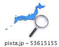 日本地図と虫眼鏡 53615155