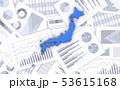 ビジネス資料と日本地図 53615168