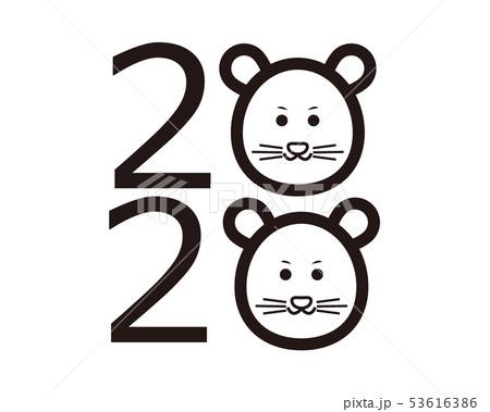 ねずみ ねずみ年 2020年 年賀状 イラスト 53616386