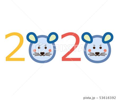 ねずみ ねずみ年 2020年 年賀状 イラスト 53616392