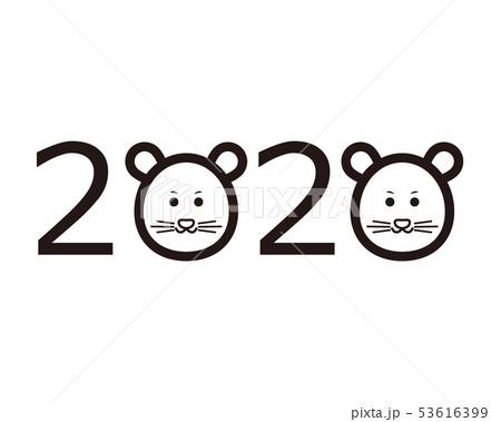 ねずみ ねずみ年 2020年 年賀状 イラスト 53616399