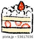 ケーキ ショートケーキ お菓子のイラスト 53617036