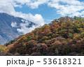栃木県日光市 奥日光 (10月) 53618321