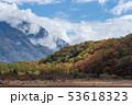 栃木県日光市 奥日光 小田代原 男体山 (10月) 53618323