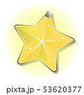 Shining star hanging on a nail isolated on white background. Vector cartoon close-up illustration. 53620377