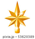 Golden star on the Christmas tree isolated on white background. Vector cartoon close-up illustration 53620389